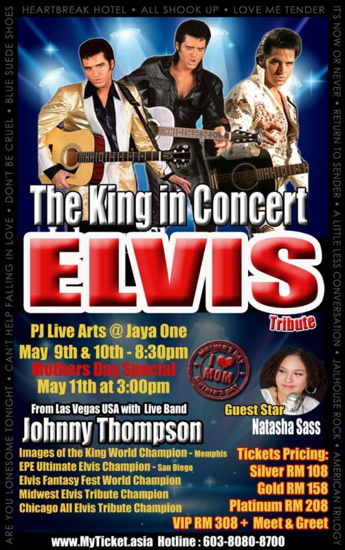 Best Elvis Impersonator and Tribute Artist Johnny Thompson