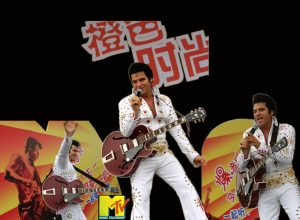 Elvis Tribute Artist Johnny Thompson Asia