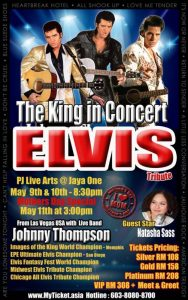 Elvis Impersonator and Elvis Tribute Artist from Las Vegas NV